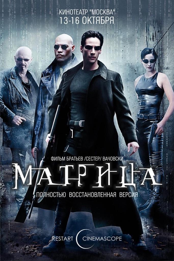 matrix_1200